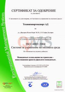 Technoimportexport Bulgarian Template QMS certificates 14001 enviro till 25-11-2018